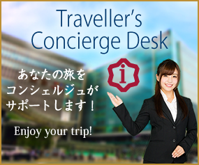 TRAVELLER'S CONCIERGE DESK